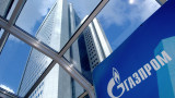 Russia's Gazprom says Ukraine has to pay $5.3 billion for unused gas in 2016