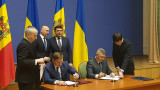 Moldovan-Ukrainian border will be more secure