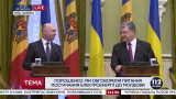 The Filip - Poroshenko meeting: Ukraine is ready to supply Moldova with electricity