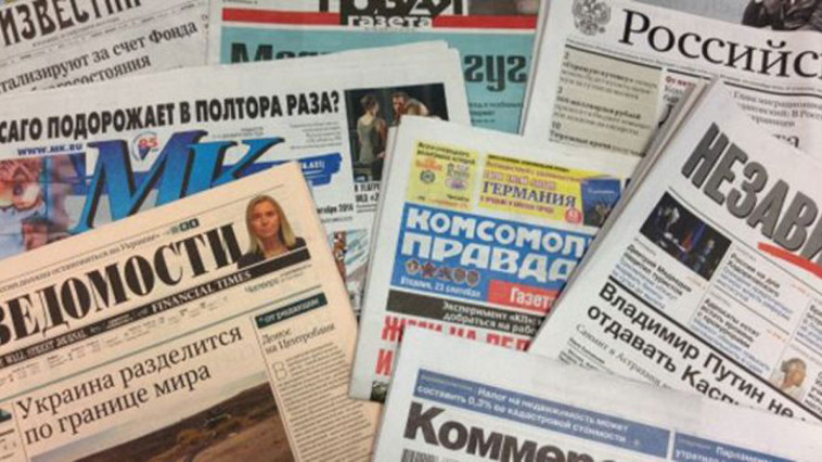 DESCHIDE.MD // Revista mass-media ruse din 10 ianuarie