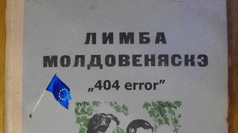 Imagini pentru naţiunea civica moldoveneasca photos