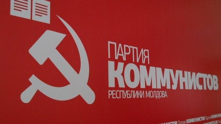 Reacția PCRM, după votul de duminică: Alegătorii nu și-au vândut ...