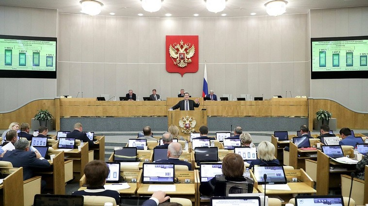 В измененном бюджете РФ на 2020 ничего не сказано о кредите для Молдовы