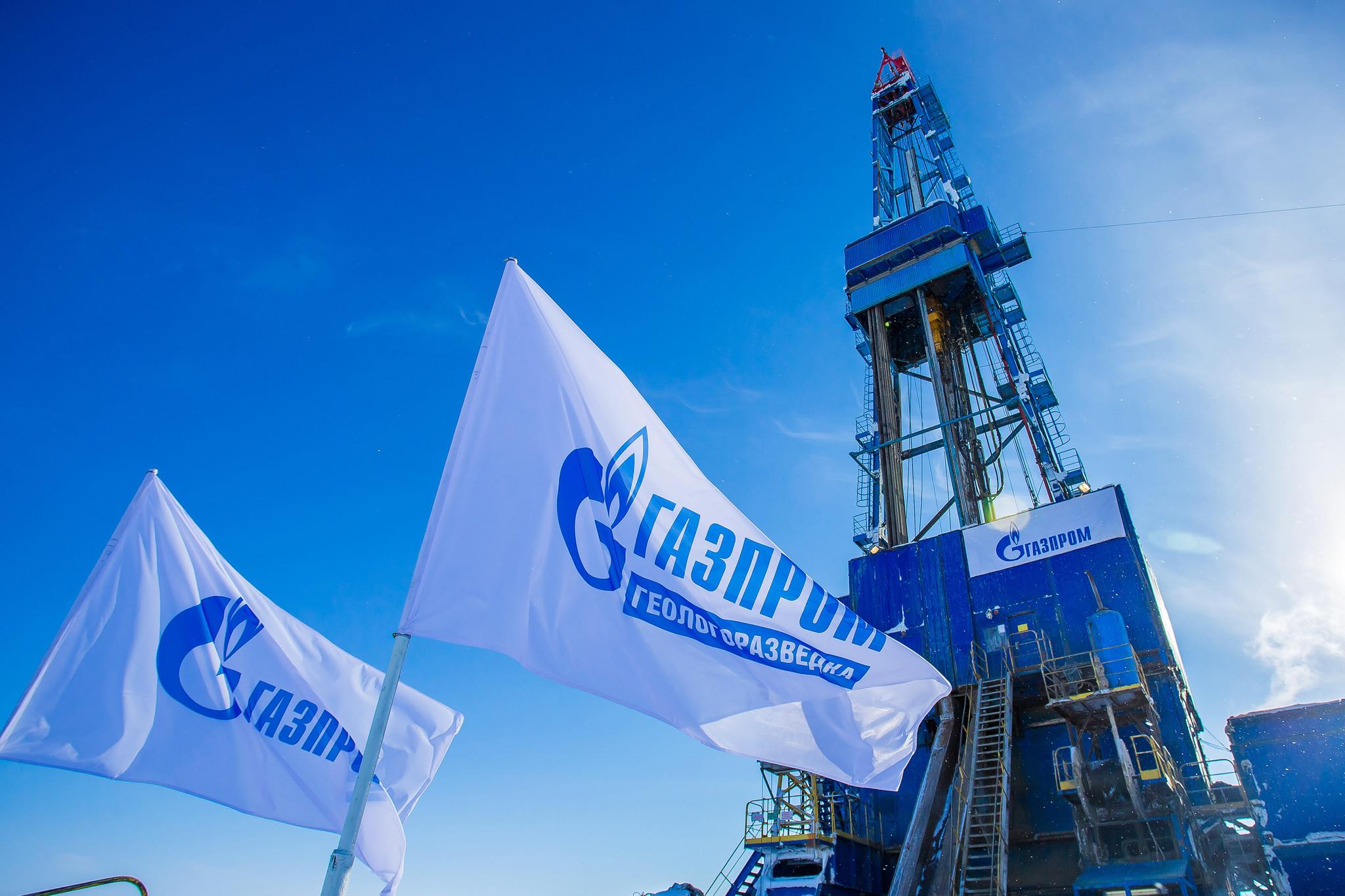 В Крыму пройдет конференция «Газпрома»