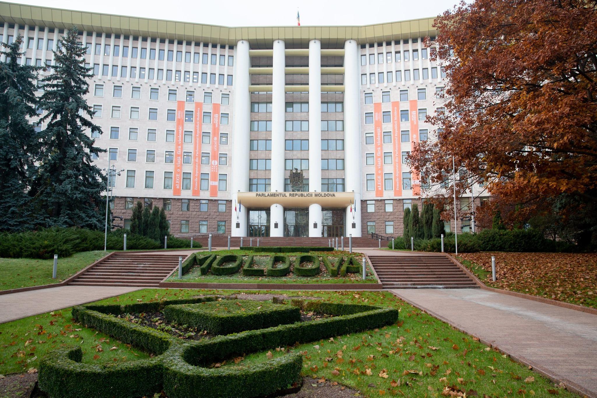 Петер Михалко: Важно, чтобы следующий парламент пользовался доверием и обеспечивал реформу юстиции